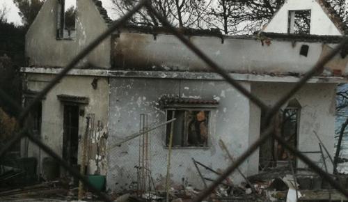 Μάτι: Βίντεο ντοκουμέντο από την φονική πυρκαγιά | Pagenews.gr