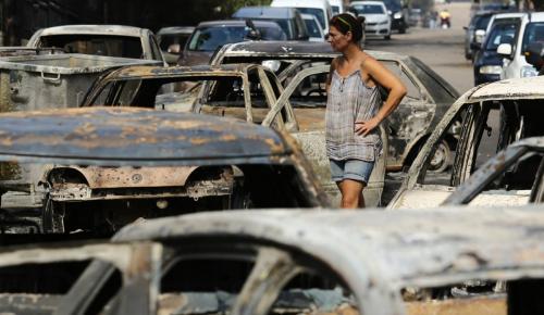 Βρέθηκε η συγγνώμη, αλλά αγνοείται το φιλότιμο | Pagenews.gr