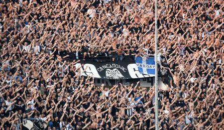 ΠΑΟΚ: Η αποστολή για τον αγώνα με την Μπενφίκα | Pagenews.gr