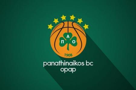 Παναθηναϊκός: Ανακοίνωσε τη νέα του ονομασία | Pagenews.gr