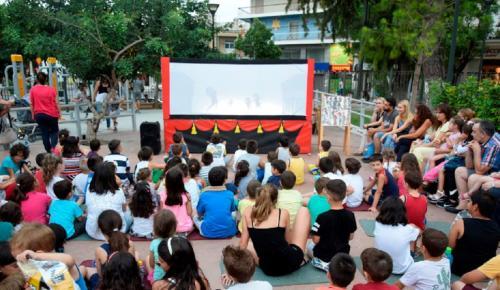 Δήμος Περιστερίου: Συνεχίζονται οι καλοκαιρινές εκδηλώσεις στην περιοχή | Pagenews.gr