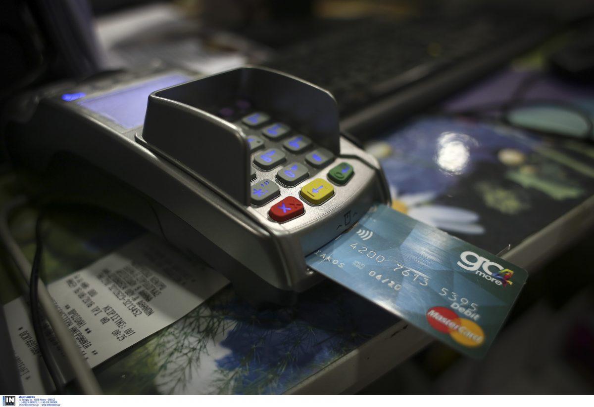 «Καμπάνα» 1.000 ευρώ για όσους δεν δηλώσουν επαγγελματικό λογαριασμό | Pagenews.gr