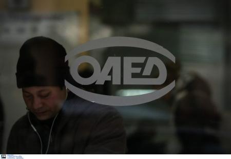 ΟΑΕΔ: Εργαστήρια ενεργοποίησης ανέργων σε Θεσσαλονίκη και Αττική | Pagenews.gr