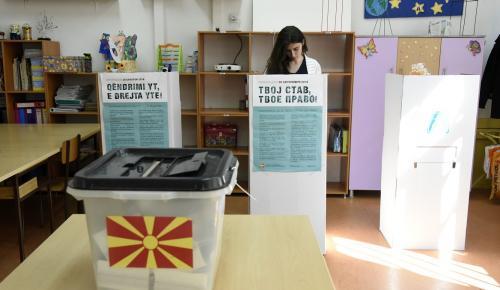 ΔΗΜΟΨΗΦΙΣΜΑ ΣΚΟΠΙΑ: Σε χαμηλά επίπεδα η συμμετοχή – Πιθανή η προκήρυξη εκλογών από τον Ζάεφ | Pagenews.gr