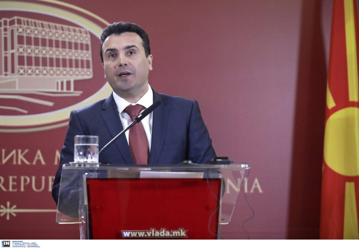 Τα δύο πρόσωπα του Ζάεφ   Pagenews.gr