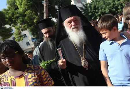 ΠΡΩΤΗ ΜΕΡΑ ΣΤΟ ΣΧΟΛΕΙΟ: Τα μηνύματα του Αρχιεπισκόπου Ιερώνυμου για τη νέα σχολική χρονιά | Pagenews.gr