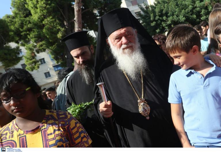 ΠΡΩΤΗ ΜΕΡΑ ΣΤΟ ΣΧΟΛΕΙΟ: Τα μηνύματα του Αρχιεπισκόπου Ιερώνυμου για τη νέα σχολική χρονιά   Pagenews.gr