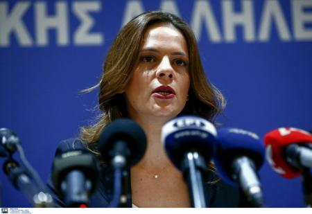 Αχτσιόγλου: Ελαφρύνσεις για 250.000 μη μισθωτούς ασφαλισμένους | Pagenews.gr