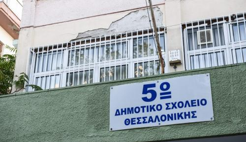 Θεσσαλονίκη: Διαμαρτυρία γονέων έξω από το δημοτικό όπου έπεσε ανεμιστήρας στα κεφάλια μαθητών | Pagenews.gr
