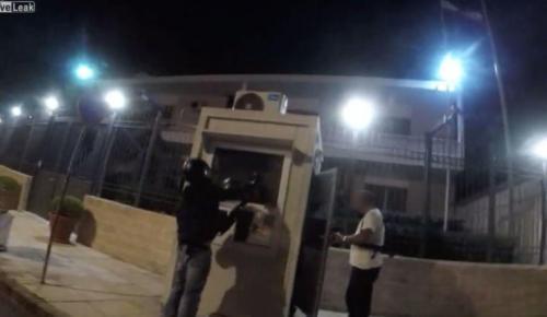 Ρουβίκωνας: Βίντεο – ντοκουμέντο από την επίθεση στην Πρεσβεία του Ιράν   Pagenews.gr