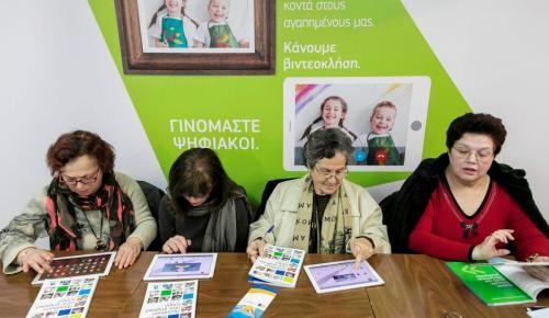 COSMOTE: Ξεκινά ο νέος κύκλος μαθημάτων χρήσης της ψηφιακής τεχνολογίας για ανθρώπους μεγαλύτερης ηλικίας | Pagenews.gr