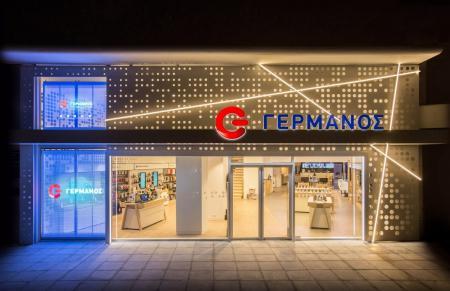Νέο flagship κατάστημα ΓΕΡΜΑΝΟΣ στην Γλυφάδα | Pagenews.gr