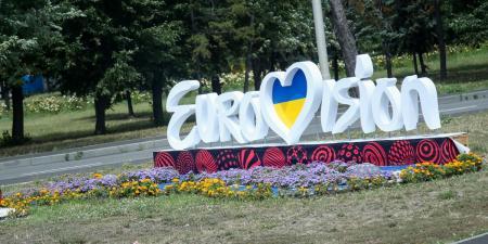 Eurovision 2019: Ανακοινώθηκε η πόλη διεξαγωγής   Pagenews.gr