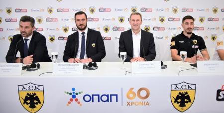 ΟΠΑΠ και ΠΑΕ ΑΕΚ μαζί για την περίοδο 2018-2019 | Pagenews.gr