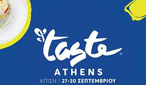 TASTE OF ATHENS: Στην Αθήνα το σημαντικότερο γαστρονομικό φεστιβάλ στον κόσμο | Pagenews.gr