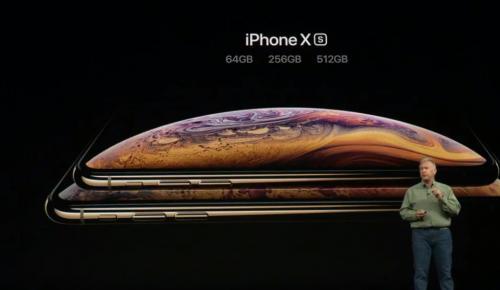iPhone Xs: Έρχεται στις 28 Σεπτεμβρίου σε Ελλάδα και Κύπρο | Pagenews.gr
