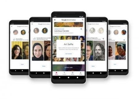 Google: Μια νέα της εφαρμογή βρίσκει τον… σωσία σας | Pagenews.gr