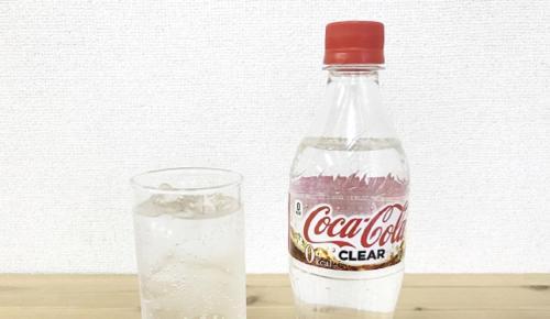 Διάφανη Coca – Cola γίνεται; Και όμως, γίνεται (vid) | Pagenews.gr