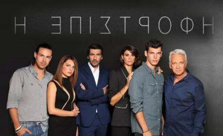 Η Επιστροφή: Τι θα δούμε στο αποψινό επεισόδιο | Pagenews.gr