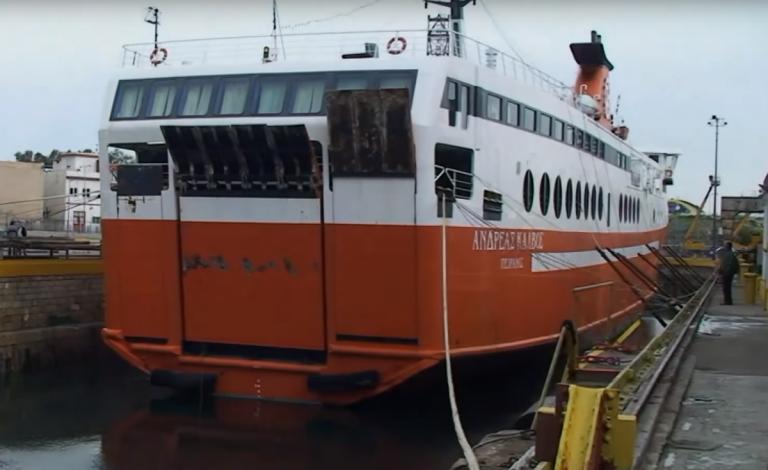 Κυλλήνη: Τηλεφώνημα για βόμβα σε πλοίο   Pagenews.gr