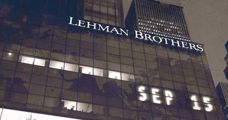DW: Τι θα συνέβαινε αν κατέρρεε σήμερα η Lehman Brothers | Pagenews.gr