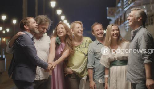Επιστρέφει το «Λόγω Τιμής» – Το πρώτο trailer της σειράς (vid) | Pagenews.gr