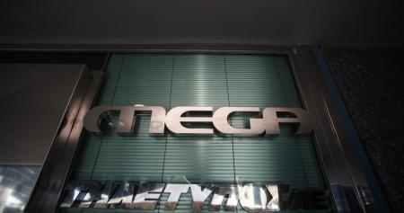 MEGA: Άσχημα μαντάτα – Ξεκίνησε η αντίστροφη μέτρηση   Pagenews.gr