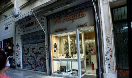 Κοσμηματοπώλης Ομόνοιας: Μου επιτέθηκε με γυαλί – Δεν είχα συμμετοχή στον θάνατό του | Pagenews.gr
