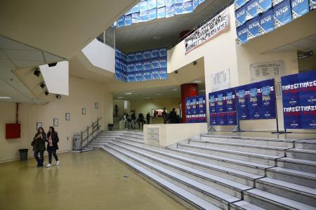 Οι προτάσεις της επιτροπής Παρασκευόπουλου για τη βία στα Πανεπιστήμια | Pagenews.gr