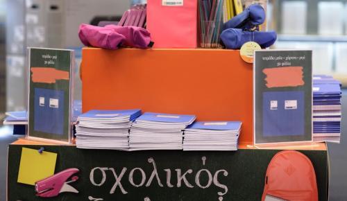 Τα Public προσφέρουν 3.000 πακέτα σχολικών σε πληγέντες από τις πυρκαγιές | Pagenews.gr