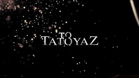 Το Τατουάζ εξελίξεις: Τι θα δούμε στο αποψινό επεισόδιο (vid) | Pagenews.gr