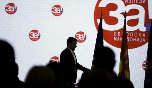ΔΗΜΟΨΗΦΙΣΜΑ ΣΚΟΠΙΑ: Ώρα αποφάσεων για Ζάεφ – Παίζει το τελευταίο του χαρτί με την αντιπολίτευση | Pagenews.gr