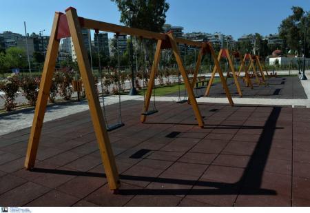 Δήμος Δέλτα: Απέκτησε νέο χώρο άθλησης και ψυχαγωγίας | Pagenews.gr