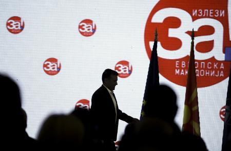 Σκοπιανό: Το «όχι» της αποχής σε «ναι» του θριάμβου | Pagenews.gr