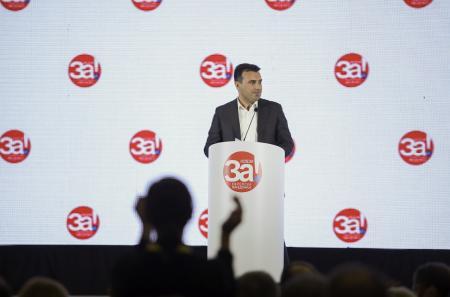 Ψηφοφορία Σκόπια: Διαβεβαιώσεις για τη «Μακεδονική» ταυτότητα ζητούν οι «8» | Pagenews.gr