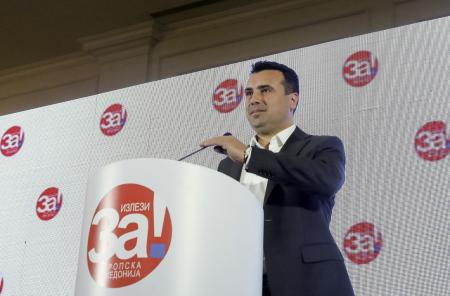 Συνταγματική αναθεώρηση Σκόπια: Βρίσκει τους 80 ο Ζάεφ | Pagenews.gr