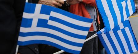 Ελληνική σημαία: Τεράστια γαλανόλευκη κυματίζει στα Τρίκαλα (vid) | Pagenews.gr