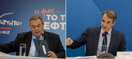 ΕΚΛΟΓΕΣ 2019: «Δύναμη Ελληνισμού», το κόμμα που ανησυχεί Μητσοτάκη και Καμμένο | Pagenews.gr