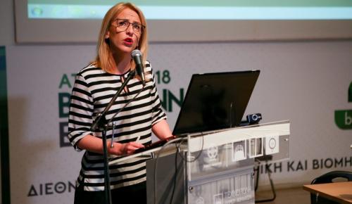 Ρένα Δούρου: «Κρινόμαστε από τα έργα και όχι από τα λόγια» | Pagenews.gr
