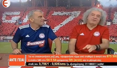 Δεν θα πιστέψετε τι ζήτησε ο Τσουκαλάς από τους παίκτες του Ολυμπιακού (vid)   Pagenews.gr