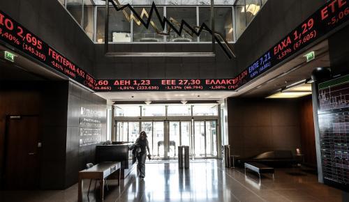 Χρηματιστήριο: «Βουτιά» στο άνοιγμα της συνεδρίασης – Πτώση 2%   Pagenews.gr