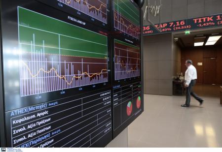 Χρηματιστήριο: Στο «κόκκινο» οι τραπεζικές μετοχές | Pagenews.gr