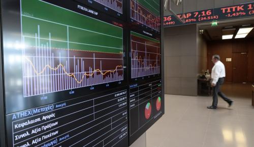 Χρηματιστήριο: Στο «κόκκινο» οι τραπεζικές μετοχές   Pagenews.gr