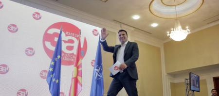 Συνταγματική αναθεώρηση Σκόπια: Βρήκε τους 80 βουλευτές ο Ζάεφ | Pagenews.gr
