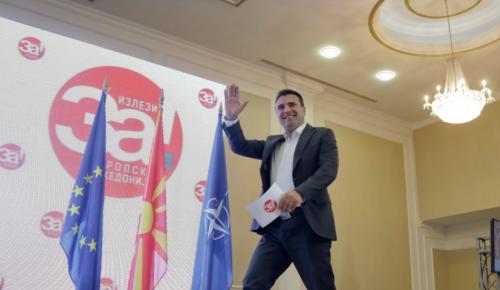Συνταγματική αναθεώρηση Σκόπια: Βρήκε τους 80 βουλευτές ο Ζάεφ   Pagenews.gr