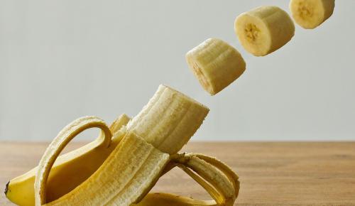 Φλούδα από μπανάνα: Τα οφέλη για την υγεία του ανθρώπου   Pagenews.gr