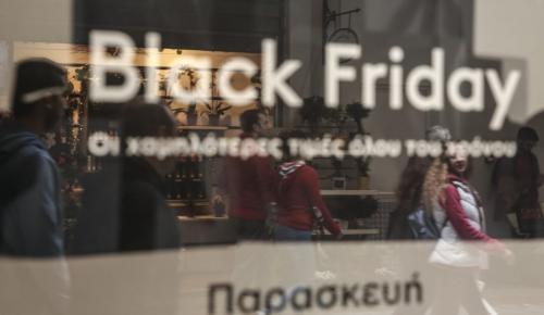 Black Friday 2018: Τι πρέπει να γνωρίζουν οι καταναλωτές για να μην την «πατήσουν» | Pagenews.gr