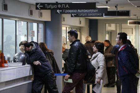 Επιστροφή φόρου 2018: Ενεργοποιείται άμεσα από την ΑΑΔΕ η σχετική διάταξη | Pagenews.gr