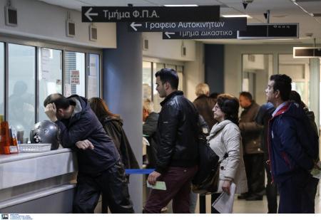 ΑΑΔΕ: «Λουκέτο» σε δύο εφορίες – Οι περιοχές της Αττικής που επηρεάζονται | Pagenews.gr