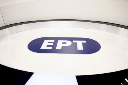 ΕΡΤ: Εισβολή εκπαιδευτικών στο Ραδιομέγαρο – Σταμάτησε το δελτίο ειδήσεων | Pagenews.gr